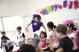 Active Kids Party
